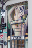 Bulgari på den 57th gatan New York Arkivbild