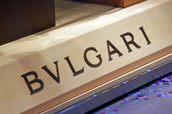 Bulgari shop. In Rome, Italy Royalty Free Stock Photography