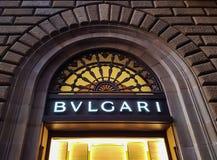 Bulgari store Royalty Free Stock Photography