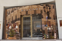 Bulgari Stock Images