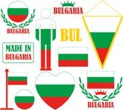 bulgaria illustrazione di stock