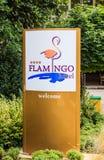 Bulgaria, Black Sea Coast,  seaside resort Albena,the poster with name of Flamingo Grand Hotel Royalty Free Stock Image