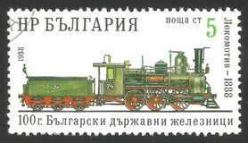 Yantra locomotive. Bulgaria - CIRCA 1988: Stamp printed by Bulgaria, Multicolor memorable edition offset printing on the topic of railway and steam traction Stock Photography