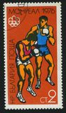 Postage stamp. BULGARIA - CIRCA 1976: stamp printed by Bulgaria, shows boxing, circa 1976 Royalty Free Stock Photography