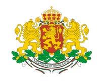 Bulgaria coat of arms Stock Photo