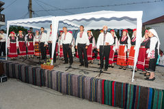 Bulgaria. Concert of People`s Artists at the Nestinar Games in the village of Bulgarians Royalty Free Stock Photography