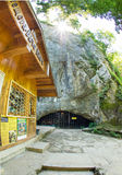 Bulgaria, Entrance to the cave Bacho Kiro Royalty Free Stock Photo