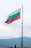 Bulgaria flag on the memorial to the Heroes of Shipka Royalty Free Stock Images