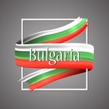 Bulgaria flag. Official national colors. Bulgarian 3d realistic ribbon. Waving vector patriotic glory flag stripe sign. Vector illustration background. Icon Royalty Free Stock Images