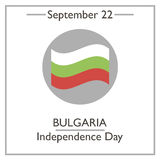 Bulgaria Independence Day, September 22 Stock Photography