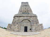 Bulgaria. Monument to the heroes of Shipka Royalty Free Stock Photography