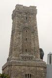 Bulgaria. Russian Monument to Shipka Stock Photos