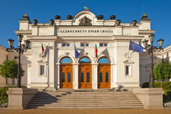 Bulgaria National Assembly Royalty Free Stock Photos