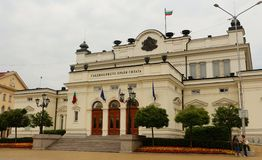 Bulgaria National Assembly Building Stock Photo