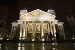 Bulgaria National Theater Ivan Vazov at night. National Bulgarian Theater Ivan Vazov at night Stock Photography
