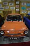Bulgaria, Peshtera. Old retro car. Stock Photo