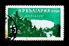 Bulgaria postage stamp shows dam, Vasil Kolarov, circa. MOSCOW, RUSSIA - JUNE 26, 2017: A stamp printed in Bulgaria shows dam, Vasil Kolarov, circa Royalty Free Stock Images