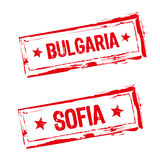 Bulgaria rubber stamp Stock Photos