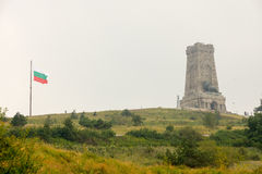 Bulgaria. Shipka Royalty Free Stock Image