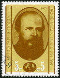 BULGARIA - 1978: shows Fyodor Mikhailovich Dostoyevsky (1821-1881), Russian writer Royalty Free Stock Images