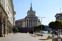 Bulgaria, Sofía Foto de archivo libre de regalías