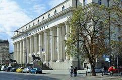 Bulgaria, Sofía Imagen de archivo