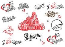 bulgaria sofia Insieme degli elementi per il disegno iscrizione Lo schizzo della cattedrale di Alexander Nevsky Corsa Vettore illustrazione vettoriale