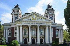 Bulgaria, Sofia. National theater Ivan Vazov stock photos