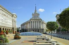Bulgaria, Sofia Royalty Free Stock Photo