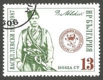 Freedom fighter. Bulgaria - stamp printed in1987, Memorable, Vasil Levski 1837-1873, Freedom fighter Stock Images