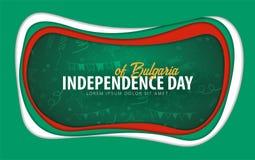 bulgaria Tarjeta de felicitación del Día de la Independencia estilo del corte del papel ilustración del vector