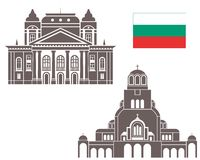 Bulgaria. Vector illustration (EPS 10 Stock Images