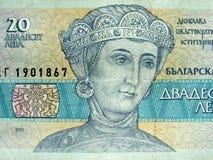 Bulgarian 20 leva Stock Photography