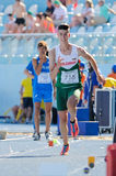 Bulgarian athlete Royalty Free Stock Photography