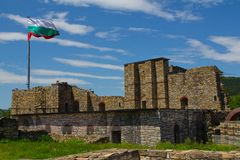 Bulgarian castle Royalty Free Stock Photos