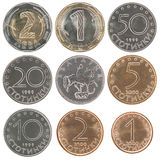 Bulgarian coin set. Full set of Bulgarian coins isolated on white background Stock Images