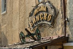 Bulgarian cuisine restaurant Mechana Bansko. Royalty Free Stock Images