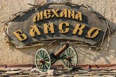 Bulgarian cuisine restaurant Mechana Bansko. Royalty Free Stock Photos