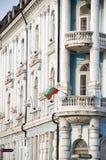 Bulgarian Flag. Waving along a historic building Royalty Free Stock Photos