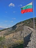 Bulgarian flag in windy day. Royalty Free Stock Image