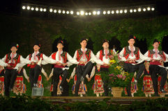 Bulgarian folklore dance Royalty Free Stock Photo