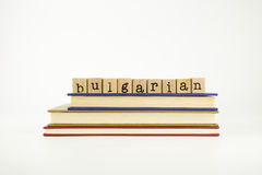 Bulgarian language word on wood stamps and books Stock Photo