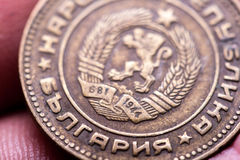 Bulgarian lev. In the hand Royalty Free Stock Photo