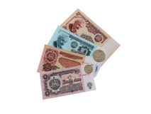 Bulgarian money being in circulation 1966-1991 years. Isolated on a white background stock photography