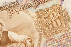 Bulgarian money Stock Image