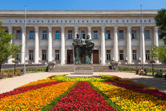 Bulgarian National Library Royalty Free Stock Images