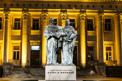 Bulgarian National Library and momument of Cyril and Methoduis Stock Photography