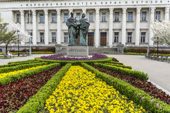 Bulgarian National Library and momument of Cyril and Methoduis Stock Photo