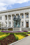 Bulgarian National Library and momument of Cyril and Methoduis Royalty Free Stock Photography