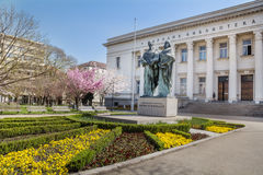 Bulgarian National Library in Sofia Stock Photography